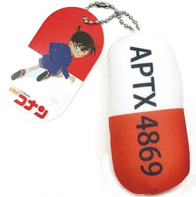名探偵コナン squeeze key chain APTX-4869[ランビック]《在庫切れ》