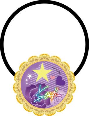 KING OF PRISM -PRIDE the HERO- ジュエルヘアゴム 神浜コウジ[コンテンツシード]《在庫切れ》