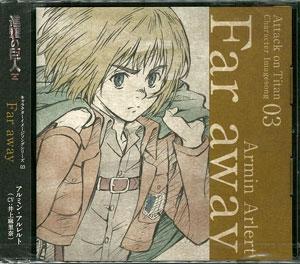 CD 進撃の巨人 キャラクターイメージソングシリーズ Vol.03 「Far away」 アルミン・アルレルト(CV:井上麻里奈)[ポニーキャニオン]《在庫切れ》