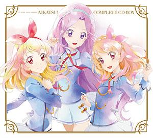 CD TVアニメ/データカードダス「アイカツ!」COMPLETE CD-BOX 完全生産限定[ランティス]【送料無料】《在庫切れ》