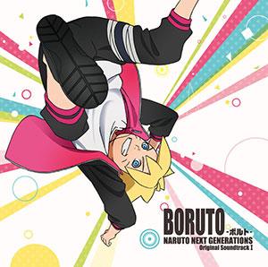 CD BORUTO-ボルト- NARUTO NEXT GENERATIONS オリジナルサウンドトラック I[SME]《取り寄せ※暫定》