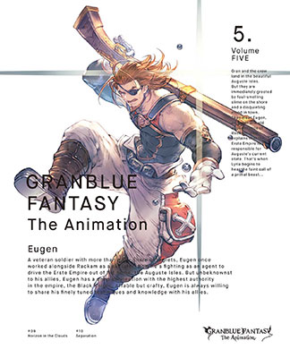 DVD GRANBLUE FANTASY The Animation 5 完全生産限定版[アニプレックス]【送料無料】《在庫切れ》