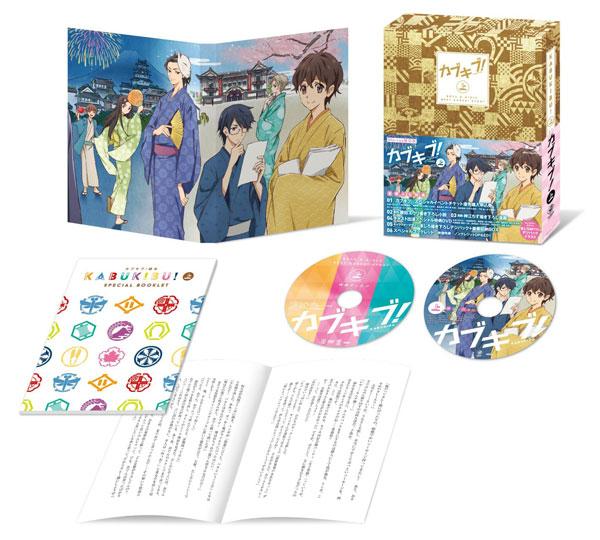 BD カブキブ! Blu-ray BOX上巻