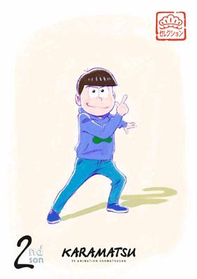 DVD 松セレクション「次男 カラ松」[エイベックス]《在庫切れ》