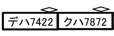 A3762 京王7000系・新塗装・増結2両セット(再販)[マイクロエース]《発売済・在庫品》