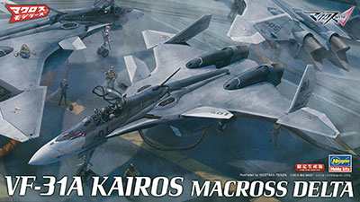 1/72 VF-31A カイロス マクロスΔ プラモデル(再販)[ハセガワ]《在庫切れ》