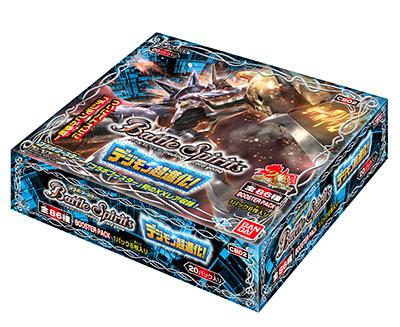バトルスピリッツ コラボブースター デジモン超進化!ブースターパック[CB02] 20パック入りBOX[バンダイ]《在庫切れ》
