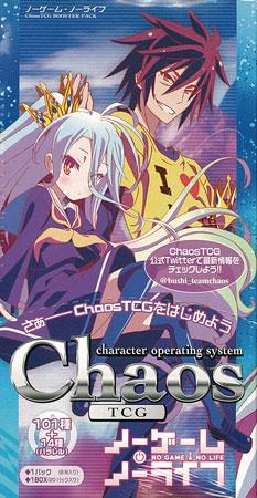 【特典】ChaosTCG ブースターパック ノーゲーム・ノーライフ 16BOX入りカートン[ブシロード]《在庫切れ》