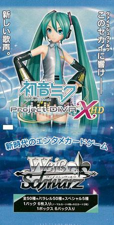 ヴァイスシュヴァルツ エクストラブースター 初音ミク -Project DIVA- X HD 6パック入りBOX[ブシロード]【送料無料】《在庫切れ》