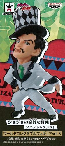 JoJo/'s Bizarre Adventure Phantom Blood World Collectable Figure vol.3 All 6 spec
