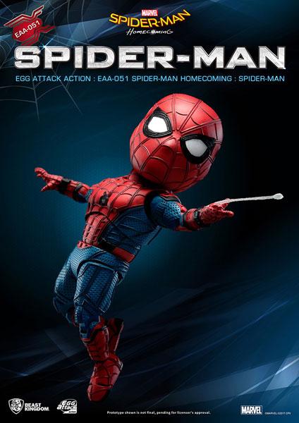 エッグアタック・アクション #037『スパイダーマン:ホームカミング』スパイダーマン