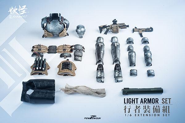 1/6 リアリスティック ロボット シリーズ エクステンションセット ライトアーマーセット