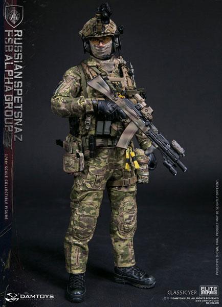 1/6 エリートシリーズ ロシアン スペツナズ FSB アルファグループ クラシック Ver.