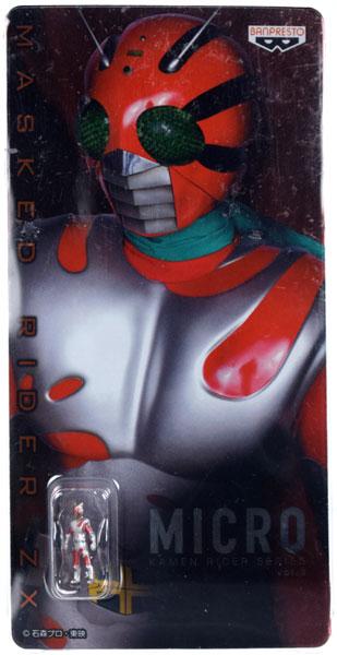 MICRO 仮面ライダーシリーズvol.3 仮面ライダーZX(プライズ)