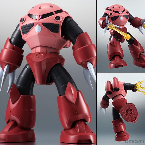 【キャンペーン特典】ROBOT魂 -ロボット魂-〈SIDE MS〉 MSM-07S シャア専用ズゴック ver. A.N.I.M.E. 『機動戦士ガンダム』