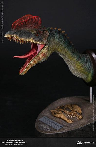 ミュージアムシリーズ ディロフォサウルス バストD