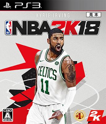 【特典】PS3 NBA 2K18[テイクツー・インタラクティブ・ジャパン]《在庫切れ》