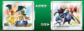Nintendo Switch専用 カードポケット24 ポッ拳 DX[マックスゲームズ]《在庫切れ》