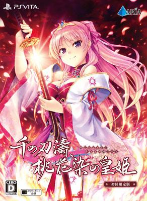 PS Vita 千の刃濤、桃花染の皇姫 初回限定版[ARIA]《在庫切れ》