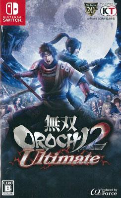 Nintendo Switch 無双OROCHI2 Ultimate[コーエーテクモゲームス]【送料無料】《在庫切れ》