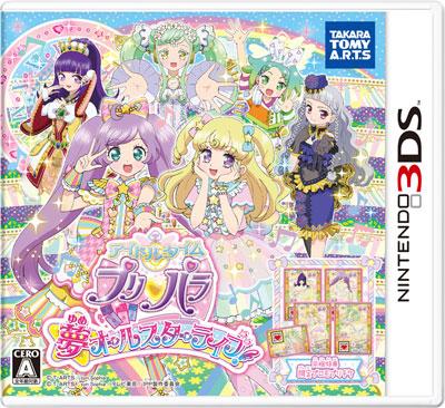 3DS アイドルタイムプリパラ 夢オールスターライブ![タカラトミーアーツ]【送料無料】《在庫切れ》