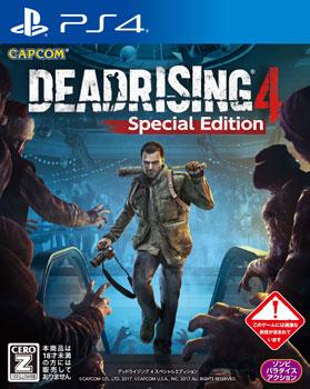 PS4 デッドライジング 4 スペシャルエディション[カプコン]《在庫切れ》