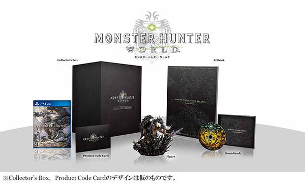 【特典】PS4 モンスターハンター:ワールド コレクターズ・エディション[カプコン]《在庫切れ》