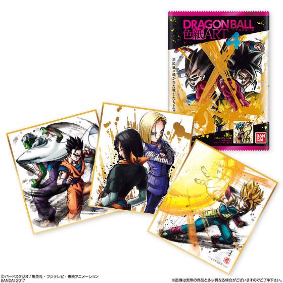 ドラゴンボール 色紙ART4 10個入りBOX (食玩)[バンダイ]《在庫切れ》