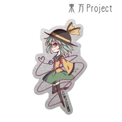 東方Project メタルステッカー(古明地こいし)(再販)[アルマビアンカ]《発売済・在庫品》