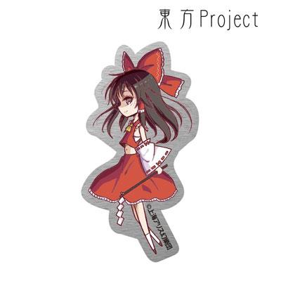 東方Project メタルステッカー(博麗霊夢)(再販)[アルマビアンカ]《在庫切れ》