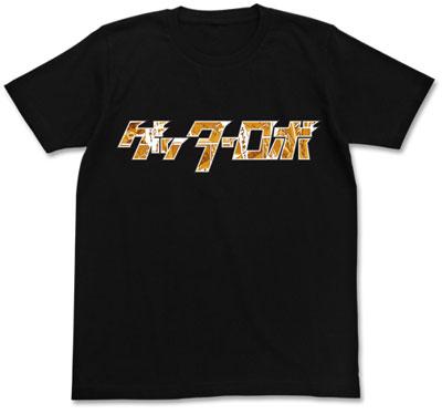 ゲッターロボ ゲッターロボ タイトルロゴTシャツ/BLACK-M(再販)[コスパ]《09月予約》