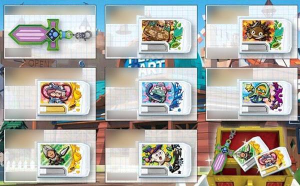スナックワールド トレジャラボックスガム 10個入りBOX (食玩)