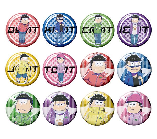 おそ松さん トレーディング缶バッジ ジャージver. 12個入りBOX[エイベックス]《在庫切れ》