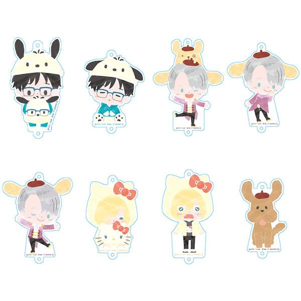 ユーリ!!! on ICE × サンリオキャラクターズ つながる!アクリルチャーム 8個入りBOX[ティー・シー・ピー]【送料無料】《発売済・在庫品》