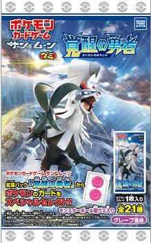 ポケモンカードゲーム サン&ムーン グミ 覚醒の勇者 20個入りBOX (食玩)