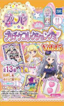 アイドルタイムプリパラ プリチケコレクショングミ Vol.15 20個入りBOX (食玩)