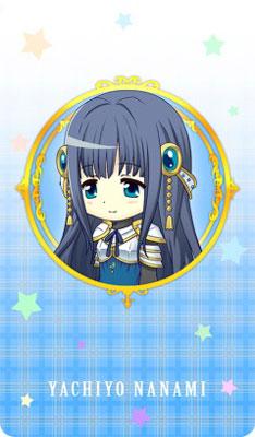 マギアレコード 魔法少女まどか☆マギカ外伝 モバイルバッテリーB/七海やちよ[ムービック]《在庫切れ》