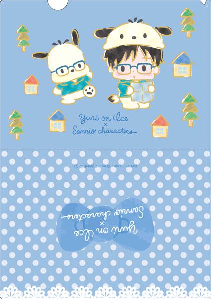 ユーリ!!! on ICE × サンリオキャラクターズ クリアファイル スタンプラリーver. A[コンテンツシード]《在庫切れ》