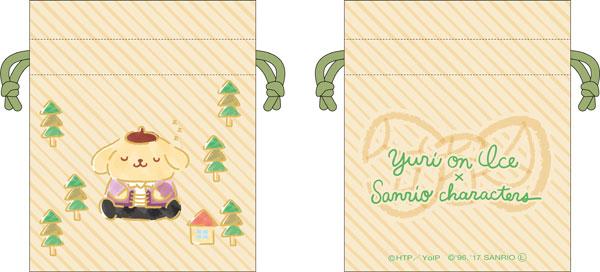 ユーリ!!! on ICE × サンリオキャラクターズ 巾着 ポムポムプリン スタンプラリーver.[コンテンツシード]《在庫切れ》