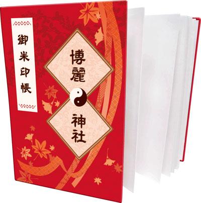 東方Project ご朱印帳[ムービック]《発売済・在庫品》