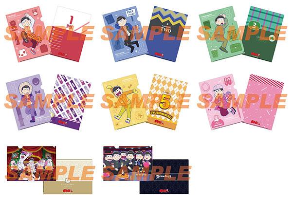 おそ松さん くつろぎコレクションファイル 8個入りBOX[ソル・インターナショナル]【送料無料】《在庫切れ》