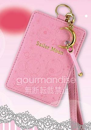 美少女戦士セーラームーン プレミアムチャーム&ICカードケース「ムーンスティック」(SLM-76A)[バンダイ]《在庫切れ》