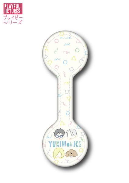 「ユーリ!!! on ICE」コードクリップ P-J[プレイフルマインドカンパニー]《在庫切れ》