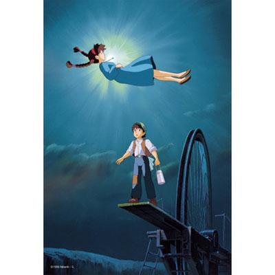 ジグソーパズル 天空の城ラピュタ 空から降りてきた少女 (300-227)[エンスカイ]《在庫切れ》