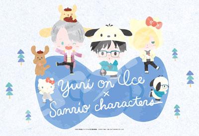 ジグソーパズル ユーリ!!! on ICE × サンリオキャラクター 300ピース(300-1306)[エンスカイ]《在庫切れ》