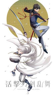 BD 活撃 刀剣乱舞 3 完全生産限定版 (Blu-ray Disc)[アニプレックス]《取り寄せ※暫定》