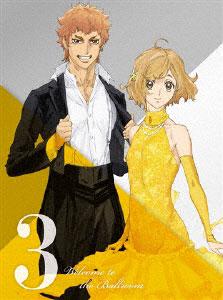 BD TVアニメ「ボールルームへようこそ」第3巻 (Blu-ray Disc)[ポニーキャニオン]《取り寄せ※暫定》