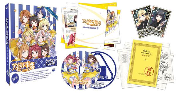 BD TVアニメ『アイドル事変』 第6巻 (Blu-ray Disc)[5pb.]《在庫切れ》
