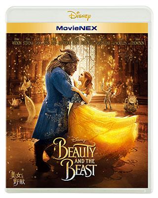BD+DVD 美女と野獣 MovieNEX (Blu-ray Disc)[ウォルト・ディズニー・スタジオ・ジャパン]《在庫切れ》