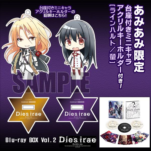 【あみあみ限定特典】BD Dies irae Blu-ray BOX Vol.2[DMM pictures]《発売済・在庫品》
